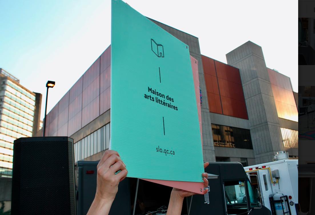 Lancement de la Maison des arts littéraires