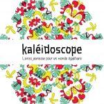 kaléidoscope, mini-portail de ressources en littérature jeunesse, SLO, MAL, Salon du livre de l'Outaouais