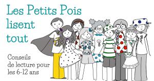 les-petits-pois-lisent-tout, mini-portail de ressources en littérature jeunesse, SLO, MAL, Salon du livre de l'Outaouais